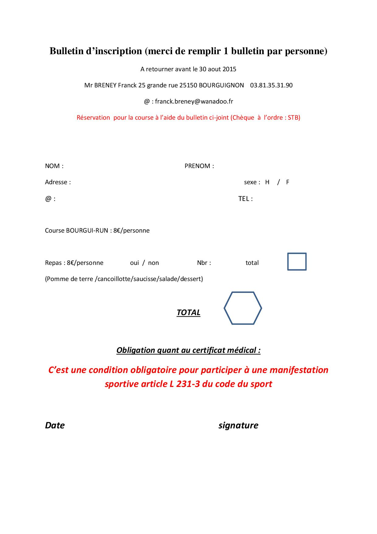inscription individuelle